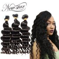Новая звезда 3 Связки рыхлый глубокий 10 '' 34'' дюймов Virgin человеческих волос бразильский необработанные плетение натуральных Цвет волос