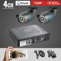 4CH CCTV камера безопасности системы HDMI CCTV DVR 2 шт. 2000 ТВЛ 1,0 Мп IR-cut открытый Всепогодный AHD камера наблюдения комплект