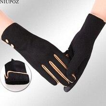 Новые Модные Элегантные женские теплые кружевные перчатки с сенсорным экраном, женские кашемировые длинные перчатки на осень и зиму, варежки Guantes 19A