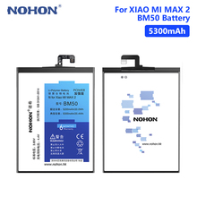 NOHON Lithium Rechargeable Phone Battery For Xiaomi Mi Max 2 Max2 Real 5300mAh BM50 Bateria Batteries Free Tools Retail Package