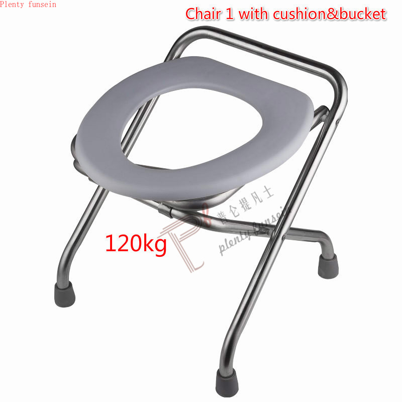 4 kinds Multifunctional movable Bathroom Chair Anti-skid strip Toilet pregenant women patients medical multi-layered Fold stool4 kinds Multifunctional movable Bathroom Chair Anti-skid strip Toilet pregenant women patients medical multi-layered Fold stool