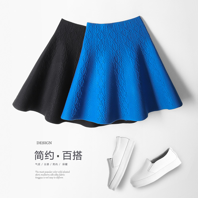 Autumn And Winter New Pattern Half-body High Waist Self-cultivation Solid Color Embossing Knitting Word Short Generation Hair