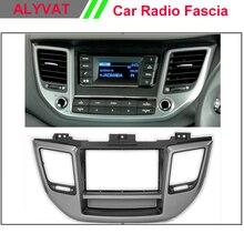 Двойной 2 DIN аудио передний объемный каркас ABS панель фасции для hyundai Tucson Dash Mount Kit адаптер рамка Переходная панель