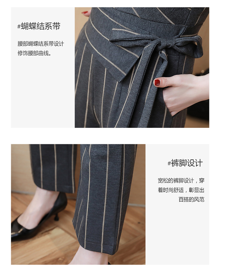 YICIYA Women outfits tracksuit sportswear Striped top and bib pants suits 2 piece set co-ord set OL Office 2019 bodycon clothing 13