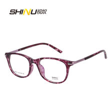 b28425d623 Women Men Progressive Multifocal Lens Reading Glasses Presbyopia Lens  Eyewear See Near Far Intelligence +100