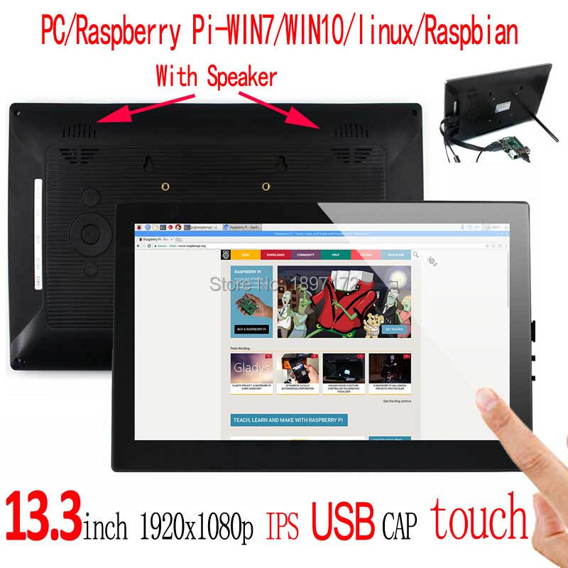 Raspberry Pi 13,3 Zoll Lcd 13,3 Zoll Usb Kapazitiven Touchscreen Hdmi Vga Display Für Computer Mini Pc Einstellbare 1920x1080hd