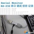 RS-232 последовательный порт прослушивания мониторов  мониторов  записей и отладок последовательной связи