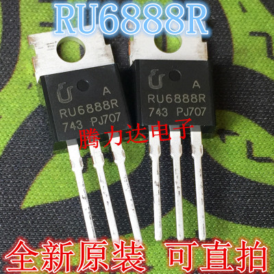 10pcs/lot RU6888R RU6888 6888R TO-220 Best Quality In Stock