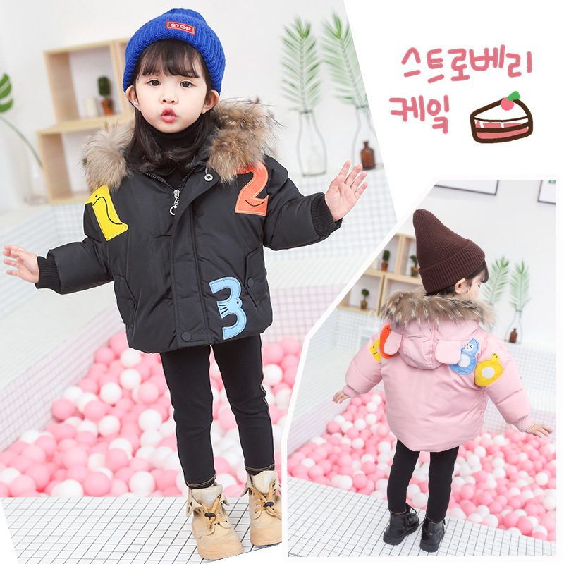 3~8Yrs Fashion Baby Girl Cute Cartoon With Fur Hat Cotton-Padded Clothes Girls Kawaii Hooded Winter Warm Parkas Coat