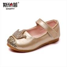 Meninas primavera e no outono nova coroa sapatos princesa sapatos de dança da moda menina sapatos antiderrapantes