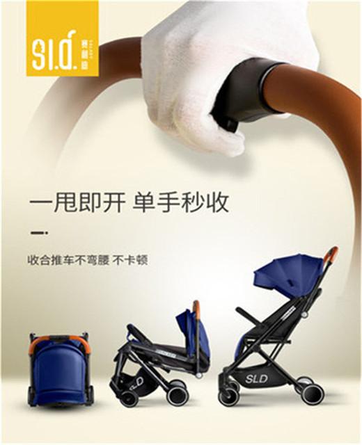 Baby stroller can sit reclining lightweight folding ultra light portable compact baby stroller newborn stroller
