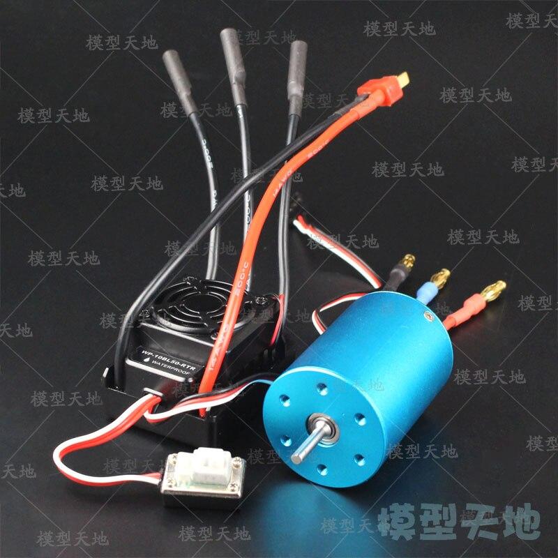 60A Waterproof ESC HSP 37017 03307 Brushless Motor 540 3650 03302 2700KV 3300KV Support 2S 3S