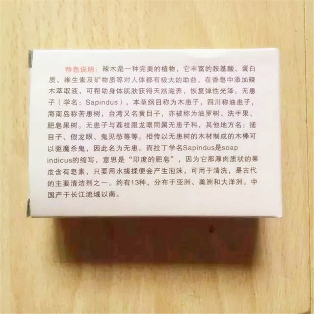 Wholesale 1Pcs/40g Anti wrinkle anti aging facial mask face care whitening handmade soap face skin care lifting firming soap 5