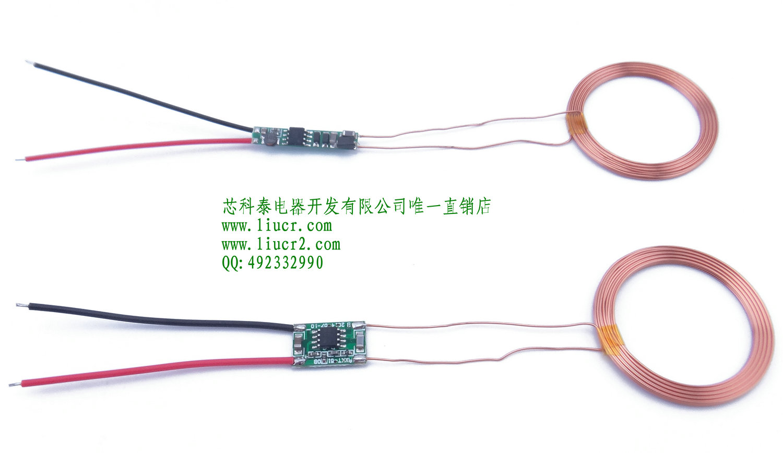 Wireless charging module wireless charging scheme for XKT-510A wireless power supply module цена