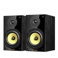 Hifi звук Усилители домашние качество среднего бас 6.5 дюймов пуля голова динамика + 3 дюймов высокая голосовой динамик сочетание nobsound ns 2000