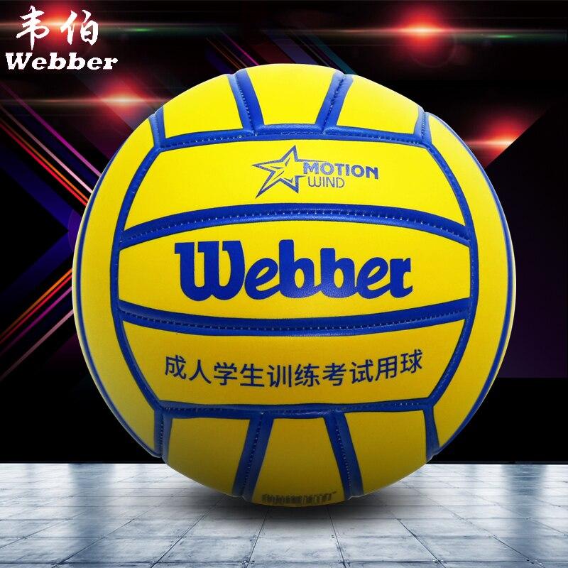 CROSSWAY обучение конкуренция волейбол Пляжный мягкий жесткий баллон волейбол молодых студентов начинающих конкуренции мяч гандбол V ...