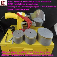 Free shipping DN 75 110mm 220V/110V AC1200W Automatic Heating Fusion Welding Machine For Plastic Pipes PPR Tube Welding Machine