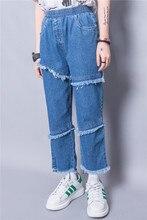 Мода персонализированные ретро HARAJUKU отделка вода для мытья флэш кисточкой лоскутное цвет блок Большой размер эластичный пояс джинсы женские