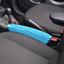 Dla wszystkich inteligentnych samochodów Seat Gap kieszeni Auto do szycia pudełko do przechowywania szczelinowa fotelik torba do przechowywania wnętrza samochodu akcesoria samochodowe tanie tanio ST sporttech CN (pochodzenie) Seat Szczelinowa Schowek Torba Leather+ABS