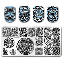 BORN PRETTY Geometrical Figure Template Stamping Plate Water Marble Fashion Girl Rectangle Manicure Nail Art Image Plate