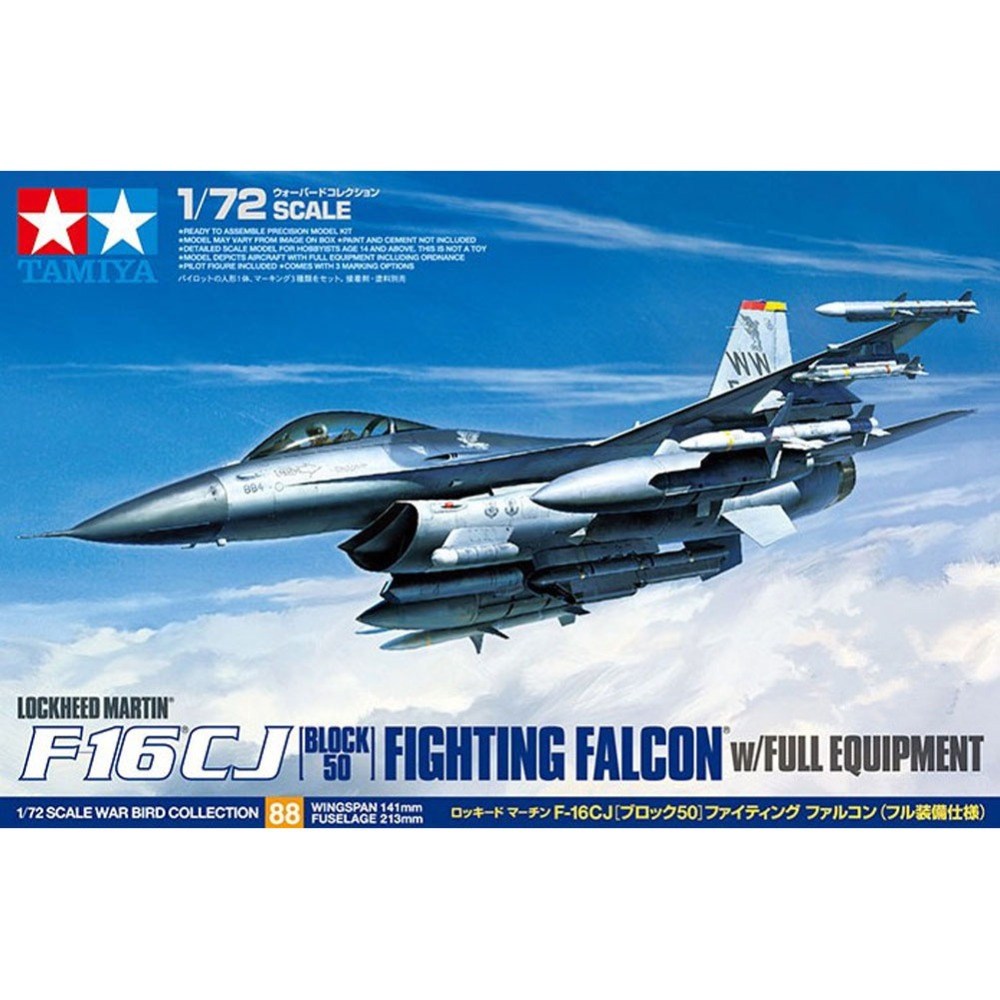 OHS Tamiya 60788 1/72 F16CJ Block 50 Fighting Falcon w/Full Equipment Lockheed Martin Assembly Airforce Model Building Kits G цена