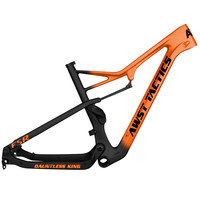 full suspension 29er Enduro bikes Carbon Mtb Frame XC BOOST 148x12mm mountain mountain bike frame 27.5 carbon 650B mtb frame