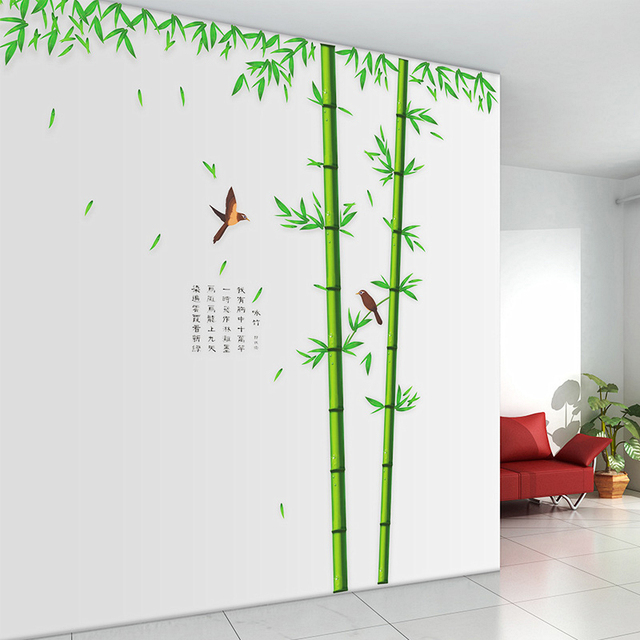 Green Bamboo Poem Quotes Wall Sticker Living Decoration Diy Natural
