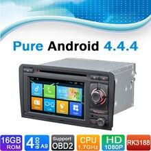 Auto Radio Autoradio coche reproductor de DVD GPS del coche del sistema de medios de comunicación de Audio estéreo reproductor de vídeo Sistema de Audi A3 (2003-2012)