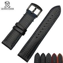 Carbon Fiber watch belt 18 20 22 24mm rubber bottom silicone strap bracelet Watch accessories stitched mans
