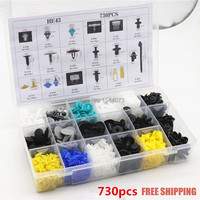 17Size Mixed 730PCS With Box Auto Fastener Car Universal Bumper Fixed Clamp Push Type Clip For