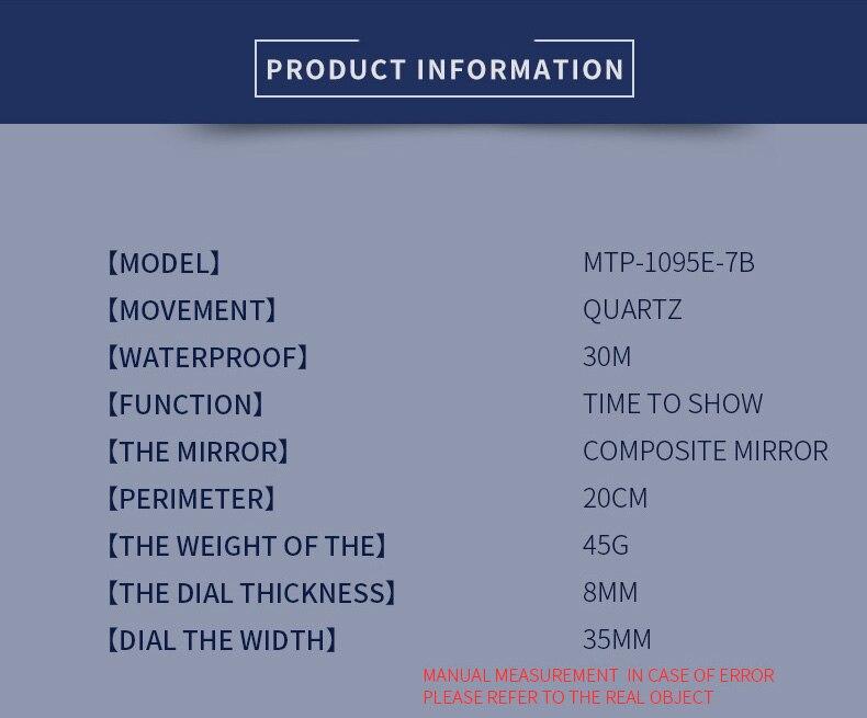 MTP-1095E-7B-_05