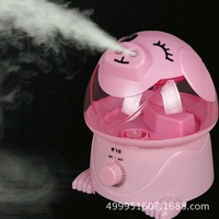 Air Cleaner Household Humidifier Ultrasonic Atomizer Creative Air Conditioning Aromatherapy