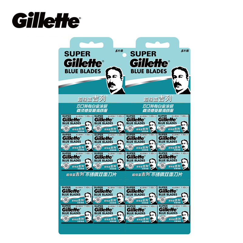 Gillette Super Blue Razor Blade For Men Beard Shaving Shaver Razor Blades Stainless Steel Double Edge Safety 100pcs gillette shaving razor blades for men blades 2
