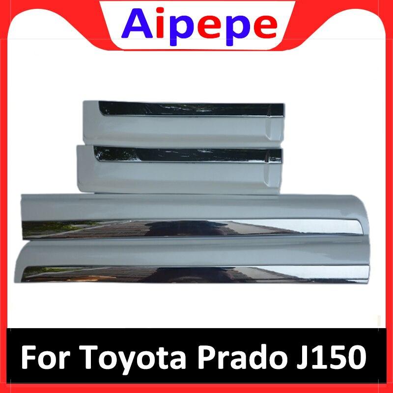 1x Car fuel tank protect cover oil gas cap trim For Toyota Prado FJ150 2010-2018