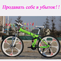 """(RUSSIA ONLY)26"""" inch 21 speed aluminum alloy frame mountain bike,downhill bicycle,double disc brakes bicicleta mountain bike"""