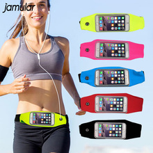 JAMULAR Waterproof Sport Gym Waist Bag For iPhone 6 Plus For Samsung Galaxy S7 Edge S6 Edge Plus A7 A8 A9 Outdoor Running Bag