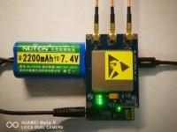 For Beidou short message development board N2 external antenna RDSS satellite communication location STM32 ublox8