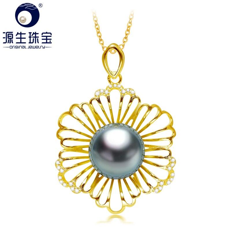 YS 11-12 mm Gray Saltwater Tahitian Pearl 925 Silver Pendant Necklace Fine Jewelry YS 11-12 mm Gray Saltwater Tahitian Pearl 925 Silver Pendant Necklace Fine Jewelry
