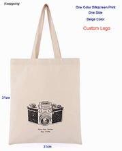 100 шт/лот Холщовая Сумка с индивидуальным логотипом сумка тоут