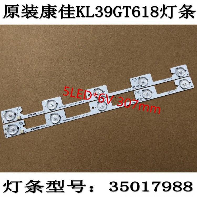 Bright 100%new 10 Pieces/lot 5led*6v 307mm Led Backlight Strip Bar For Kl39gt618 35017988 Computer & Office