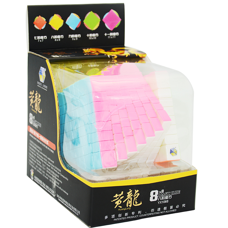 Zhisheng Yuxin Huanglong 8Layers Cube Stickerless/Black 8x8x8 Cube Puzzle 8-Layers Toys For Children Kids YX1068 8x8x8 brand new dayan wheel of wisdom rotational twisty magic cube speed puzzle cubes toys for kid children