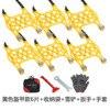 Yellow 6pcs tool