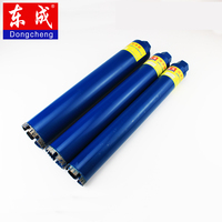 44 370mm Diamond Drill Bits Diameter 44mm Length 370mm Diamond Core Bits For Wall Concrete And