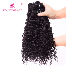 Malaysian Water Wave Bundles Non Remy 3 Bundle Deals Curly H