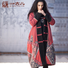 Jiqiuguer Original Autumn Winter Cotton Padded Jacket for Women Ethnic Down Parka Coat in Loose Vintage Long Warm Coats L134Y018