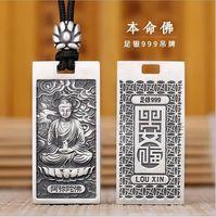 100% real S990 solid sterling silver Buddha pendant man zodiac patron saint amulet pendant