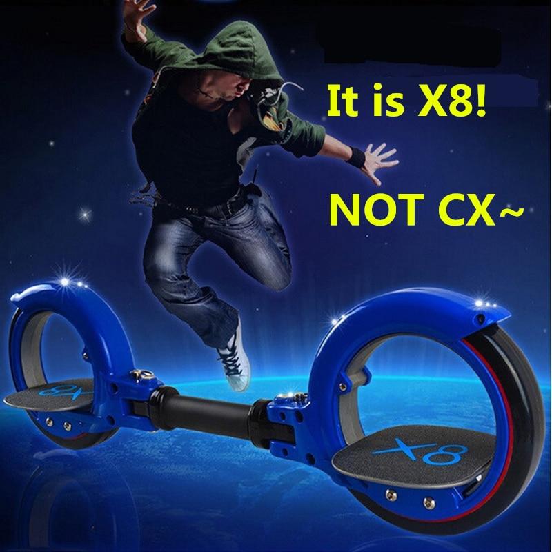Prix pour [Frais De Patinage] Mode X8 Skate Cycle 2-roues Skate Board, de La Dérive de rouleau SkateCycle Planche À Roulettes Stunt Scooter Mieux que CX