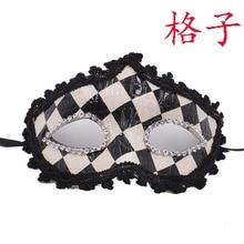 10pcs/lot Stage Performance Cosplay Masks Halloween Leopard Zebra Snake Pattern US Flag Mask