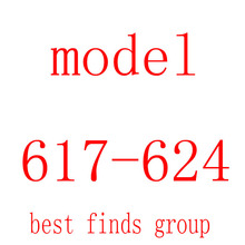 model 617-624 sunglasses best finds group