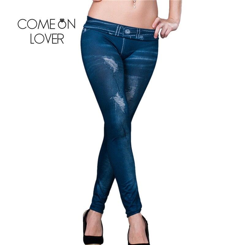Секс джинсы фото фото 88-299